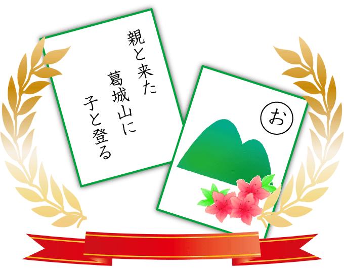 入選作会長賞