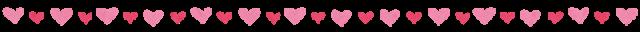 line_valentine_heart