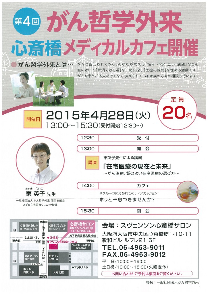 img-527104512-0001