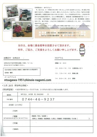 img-523100523-0002